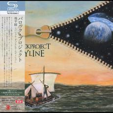 Skyline (Limited Edition) mp3 Album by Barock Project