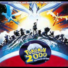 Pokémon 2: The Power Of One (Music From And Inspired By The Motion Picture) mp3 Soundtrack by Various Artists