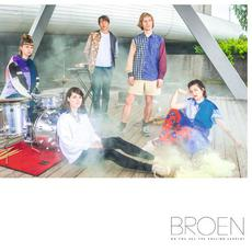 Do You See the Falling Leaves? mp3 Album by Broen