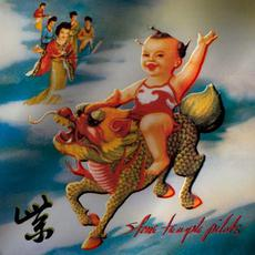 Purple (Deluxe Edition) mp3 Album by Stone Temple Pilots