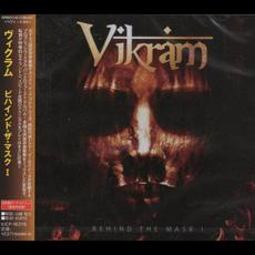 Behind The Mask I (Japanese Edition) mp3 Album by Vikram