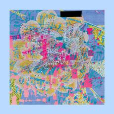 Epikur mp3 Album by David August