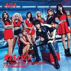給我愛 (feat. TAKANORI NISHIKAWA (T.M.Revolution)) mp3 Single by AOA
