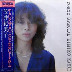 Tokyo Special mp3 Album by Kimiko Kasai