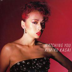 Watching You mp3 Album by Kimiko Kasai