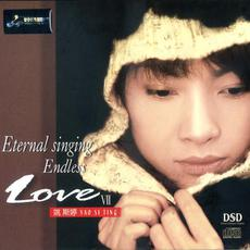 Endless Love VII mp3 Album by Yao Si Ting