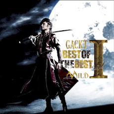 BEST OF THE BEST vol.1 -MILD- mp3 Artist Compilation by Gackt