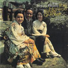 The Tokyo Blues (Re-Issue) mp3 Album by The Horace Silver Quintet