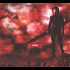 MARS mp3 Album by Gackt