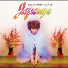Japamyu (じゃぱみゅ) mp3 Album by Kyary Pamyu Pamyu (きゃりーぱみゅぱみゅ)