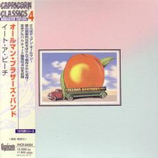 Eat a Peach (Japanese Edition) mp3 Album by The Allman Brothers Band