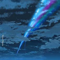 Your Name (君の名は。) mp3 Soundtrack by RADWIMPS