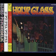 The Hour Glass (Japanese Edition) mp3 Album by Hour Glass