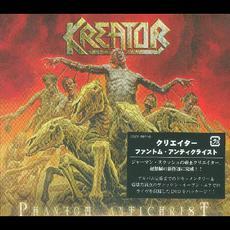 Phantom Antichrist (Japanese Edition) mp3 Album by Kreator