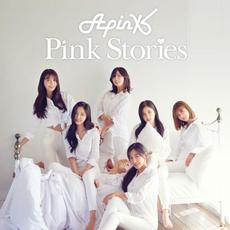 Pink Stories mp3 Album by Apink