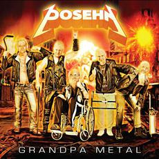 Grandpa Metal mp3 Album by Posehn