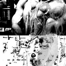 Gun Spit (Physical Version Tracks) mp3 Album by Chrome Corpse