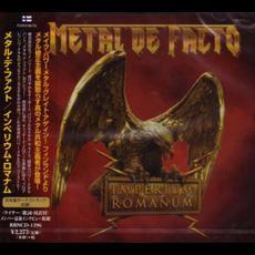 Imperium Romanum (Japanese Edition) mp3 Album by Metal de Facto
