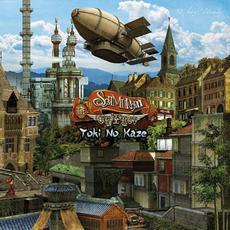 Toki No Kaze mp3 Album by The Samurai of Prog