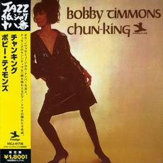 Chun-King (Japanese Edition) mp3 Album by Bobby Timmons
