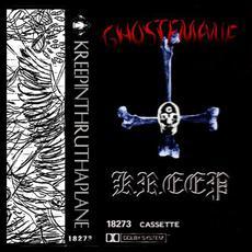 KREEP mp3 Album by GHOSTEMANE