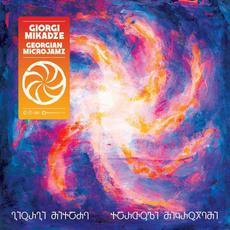 Georgian Microjamz mp3 Album by Giorgi Mikadze
