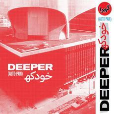 Auto-Pain mp3 Album by Deeper