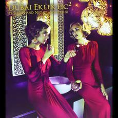 Dubai Eklektic² mp3 Compilation by Various Artists