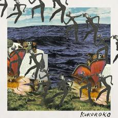 KOKOROKO mp3 Album by KOKOROKO
