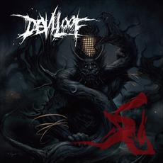 鬼 mp3 Album by Deviloof