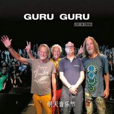 Live in China mp3 Live by Guru Guru