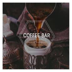 Coffee Bar Chill Sounds, Volume 17 mp3 Compilation by Various Artists