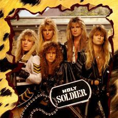 Holy Soldier mp3 Album by Holy Soldier