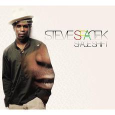 Space Shift mp3 Album by Steve Spacek