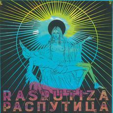 Rasputiza mp3 Album by Lasse Reinstroem