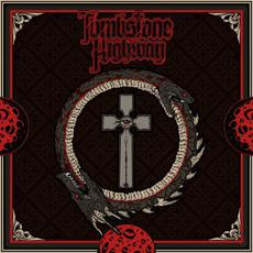 Rifflord (The Optical Illusion) mp3 Album by Tombstone Highway