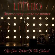 No One Writes to the Colonel mp3 Single by Lithio