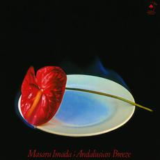 Andalusian Breeze (Re-Issue) mp3 Album by Masaru Imada