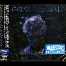 Underneath (Japanese Edition) mp3 Album by Code Orange