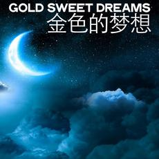 Gold Sweet Dreams (金色的梦想) mp3 Compilation by Various Artists