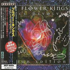 Space Revolver (Japanese Edition) mp3 Album by The Flower Kings