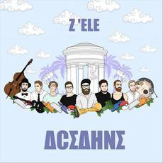 Δcσδhnσ mp3 Single by Z 'ele