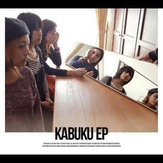 KABUKU EP mp3 Album by tricot