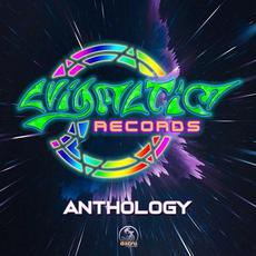 Avigmatic Anthology mp3 Compilation by Various Artists