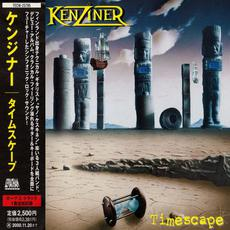 Timescape (Japanese Edition) mp3 Album by Kenziner