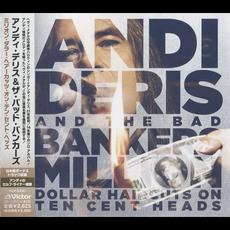 Million Dollar Haircuts On Ten Cent Heads (Japanese Edition) mp3 Album by Andi Deris