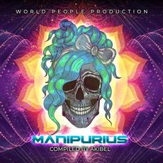 Manipurius mp3 Compilation by Various Artists