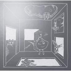 X 次元へようこそ mp3 Single by Etsuko Yakushimaru (やくしまるえつこ)