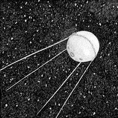 Sputnik II mp3 Album by Camel Power Club