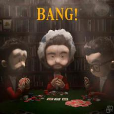 Bang! mp3 Single by AJR